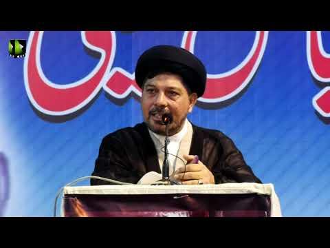 [Majlis-e-Tarheem] Essal-e-Sawab Allama Dr. Abbas Kumaili | Speech: H.I Baqir Zaidi - Urdu