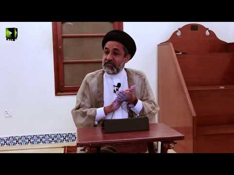 [30] Dars Quran | H.I Syed Muhammad Haider Naqvi -  25 January 2019 - Urdu