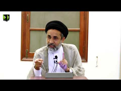 [32] Dars Quran | H.I Syed Muhammad Haider Naqvi -  27 January 2019 - Urdu