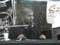 mosebat e bibi zahra p1 - Muhammad Reza Jan Kazmi - Urdu