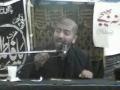 mosebat e bibi zahra - Muhammad Reza Jan Kazmi - p 3 - Urdu