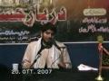 mosebat e bibi zahra -  Kazmi - p6- Urdu