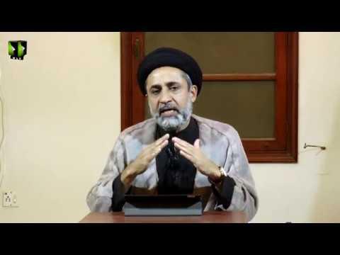 [42] Dars Quran | H.I Syed Muhammad Haider Naqvi -  06 March 2019 - Urdu
