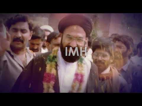 Title: Arif Aaj Bhi Zinda Hai | Tarana | Urdu