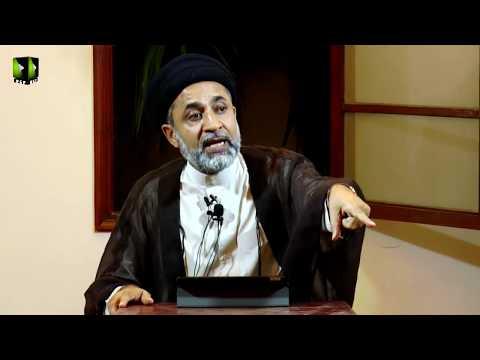 [44] Dars Quran | H.I Syed Muhammad Haider Naqvi -  29 March 2019 - Urdu