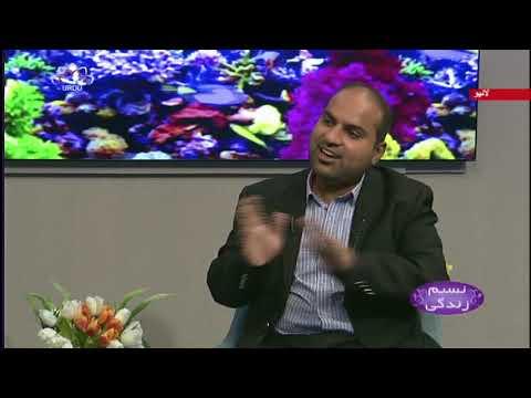 موضوع : عیدالاضحی -  نسیم زندگی - 12 اگست 2019 - Urdu