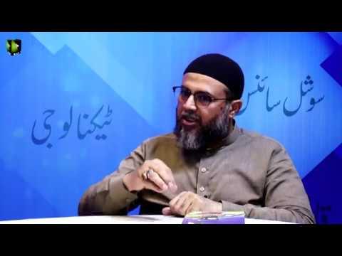 [Talkshow]  Aagahi | Topic: Pakistan May Millat e Tashayo Ka Safar | Part 2 - Urdu
