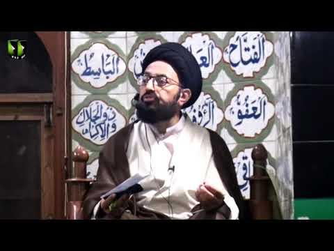 [02] Topic: Dua e Ahad kay Ijtemae Tarbiyati Nuqaat   H.I Sadiq Taqvi - Urdu