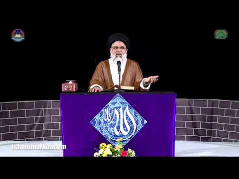 [Clip] Khutba-e-Roz-e-Juma Jamia Orwatul Wusqa 06 July 2018 Lecture number 058 - Urdu