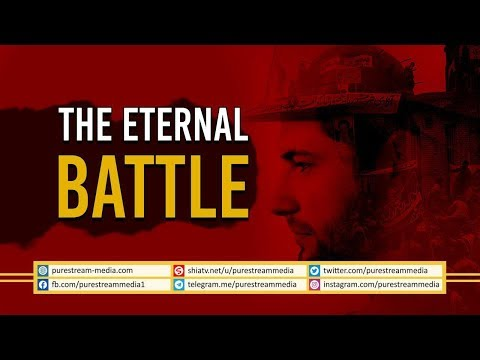 The Eternal Battle   Painting   Farsi Sub English