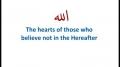 Quranic Reminders 1 - Other Gods - Arabic sub English
