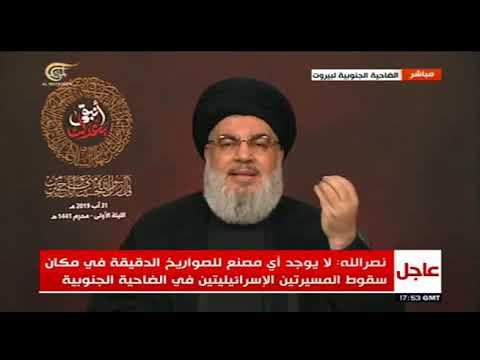 خطاب سيد المقاومة - حسن نصرالله - 31/ 8 /2019 - Arabic