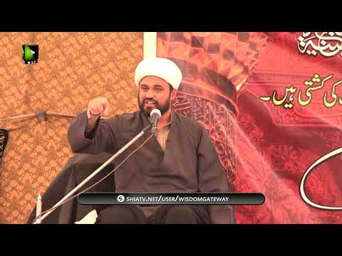 [02] Topic: Marifat e Imamat   Moulana Mohammad Ali Fazal   Muharram 1441 - Urdu