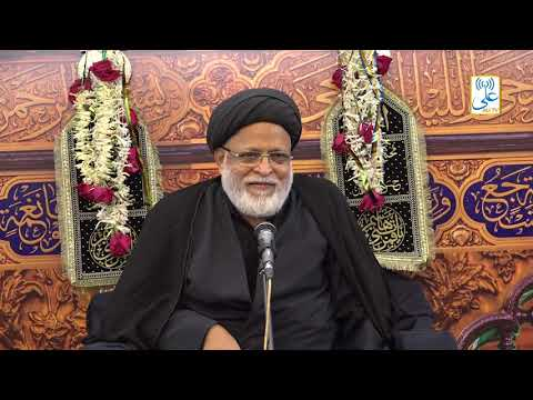 [2nd Majlis] By Maulana Sayed Safi Haider   Muharram 1441/2019 Urdu