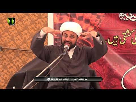 [03] Topic: Marifat e Imamat   Moulana Mohammad Ali Fazal   Muharram 1441 - Urdu