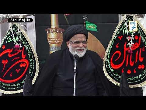 [5th Majlis] By Maulana Sayed Safi Haider | Khoja Masjid | 1441/2019 Urdu