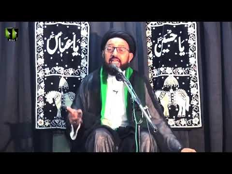 [03] Topic: Falsfa Wa Taqaza-e-Azadari | H.I Syed Sadiq Raza Taqvi | Muharram 1441/2019 - Urdu