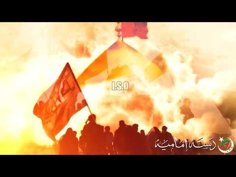 [Nauha 2019] Nijaat ka Yehi Silsila | Dasta-e-Imamia | Waseem Ul Hassan | Muharram 1441 - Urdu