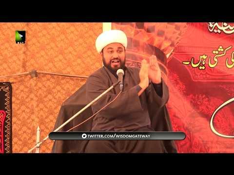 [04] Topic: Marifat e Imamat   Moulana Mohammad Ali Fazal   Muharram 1441 - Urdu