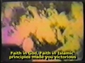 Revolution in the Vision of Imam Khomeini - English and Urdu