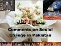 Change in Social System - (29 July) A must listen Seminar - Urdu