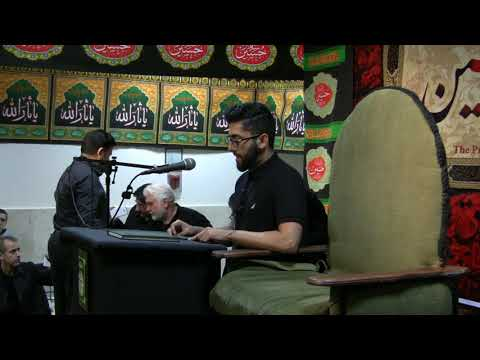 [Latmia] Muharram Poetry   Zainab   Br. Muhammad Sajjad English