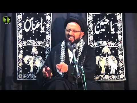 [06] Topic: Falsfa Wa Taqaza-e-Azadari | H.I Syed Sadiq Raza Taqvi | Muharram 1441/2019 - Urdu