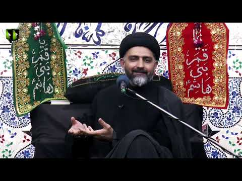 [08] Topic: Qualities of Companion of Imam Hussain (as) | Moulana Nusrat Bukhari | Muharram 1441 - Urdu