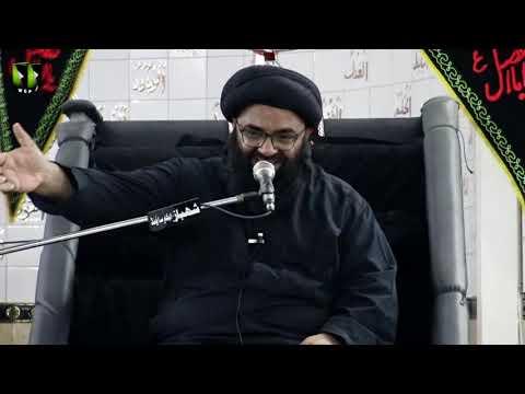[08] Topic: Maqsad e Karbala Aur Ahad e Hazir | H.I Kazim Abbas Naqvi | Muharram 1441/2019 - Urdu