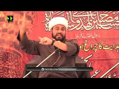 [08] Topic: Marifat e Imamat   Moulana Mohammad Ali Fazal   Muharram 1441 - Urdu
