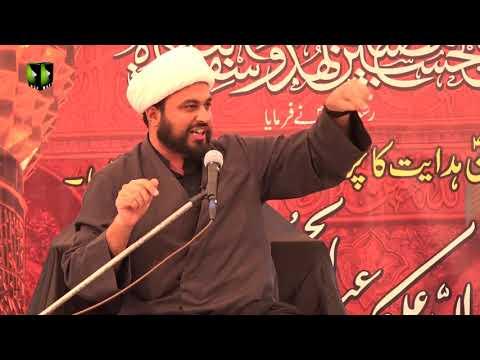 [09] Topic: Marifat e Imamat   Moulana Mohammad Ali Fazal   Muharram 1441 - Urdu