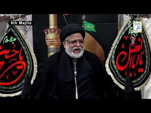[8th Majlis] By Maulana Sayed Safi Haider | Khoja Masjid |1441/2019 Urdu
