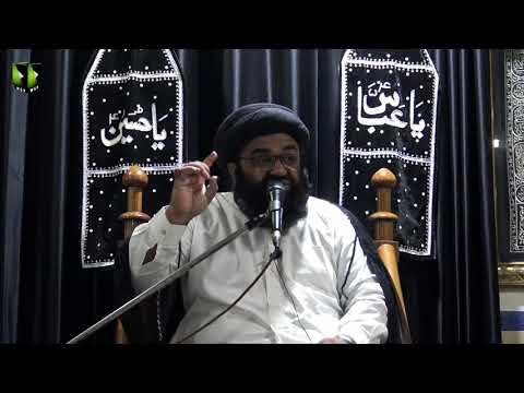 [02] Topic: Falsfa e Ghaibat-e-Imam or Hamari Zimadari   H.I Kazim Abbas Naqvi   Muharram 1441 - Urdu