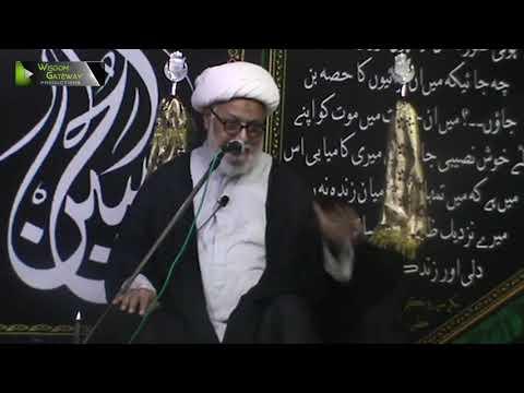 [05] Topic: Tajale e Quran Dar Karbala   H.I Ghulam Abbas Raesi   Muharram 1441/2019 - Urdu