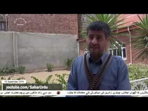 یمن کے ڈرون حملے اور سعودی حکومت کی ناتوانی - 16 ستمبر 2019 - Urdu