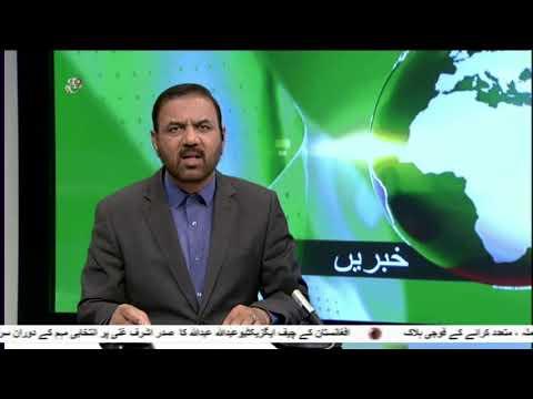سعودی عرب میں ایک پاکستانی   - 16 ست� Urdu