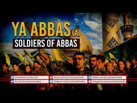 YA ABBAS (A) | Soldiers of Abbas | Arabic Sub English