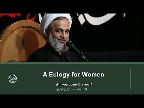 A Eulogy for Women | Alireza Panahian 2019 Farsi Sub English