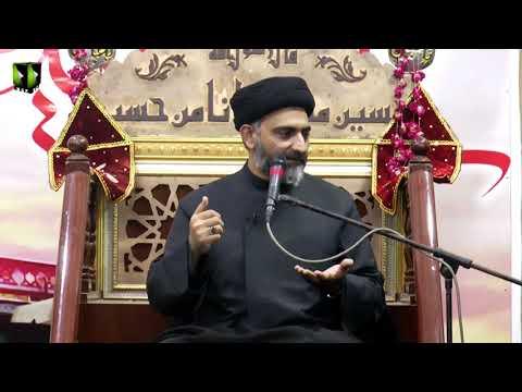 [03] Topic: Hudood e Nizaam e Elahi | Moulana Nusrat Bukhari | Muharram 1441/2019 - Urdu