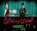 فتوحات کی فتح   Farsi Sub Urdu