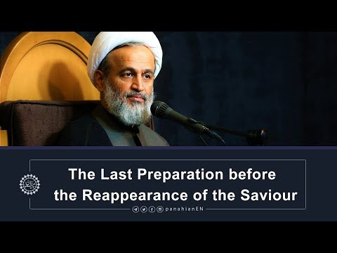 [Clip] The Last Preparation before the Reappearance of the Saviour | Agha Alireza Panahian 2019 Farsi sub English