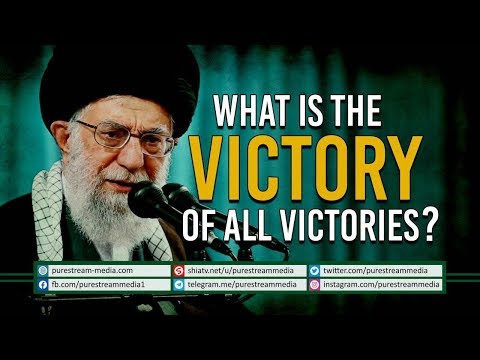 What is the Victory of All Victories | Farsi Sub English