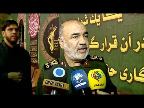 [30/09/19] israeli regime on its way to collapse: IRGC chief - English
