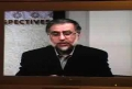 Muslim Perspectives - A good discussion on Iranian Elections 2009 - English