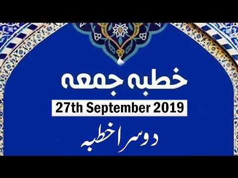 Khutba e Juma (2nd Khutba) 27th September 2019 - Urdu