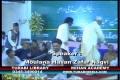 Maulana Hasan Zafar Naqvi - Manqabat at Jashan Moula Ali a.s - 2009 - Urdu