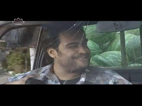 [ Irani Drama Serial ] Stayesh | ستائیش - Episode 33 | SaharTv - Urdu