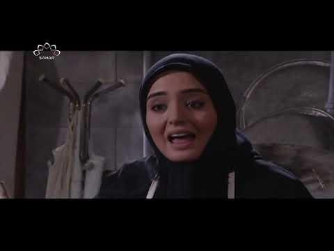 [ Irani Drama Serial ] Stayesh | ستائیش - Episode 39 | SaharTv - Urdu