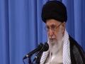 درس خارج فقه؛ زیارت امام حسین علیه السلام - Sayyed Ali Khamenei - Farsi