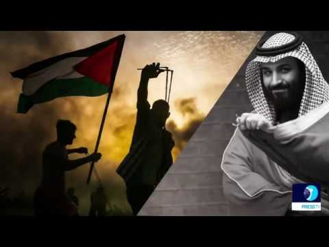 [08/10/19] MbS dreams, if realized, might become Palestinians nightmare - English